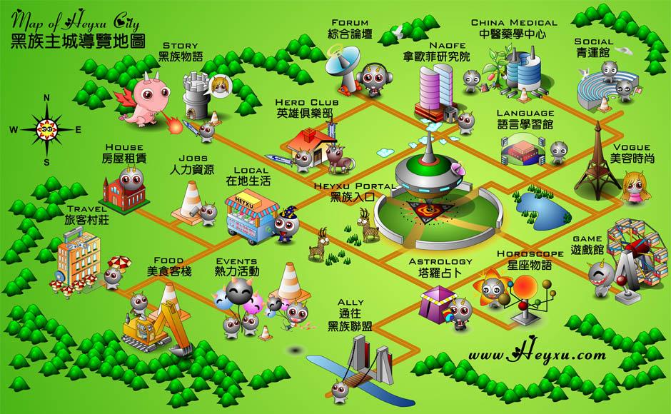 羊皮纸导览地图